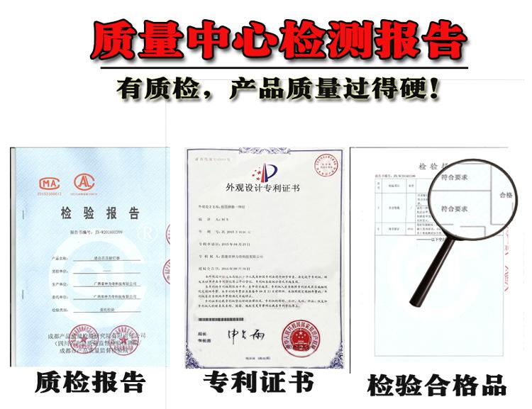 6檢驗證書750.jpg